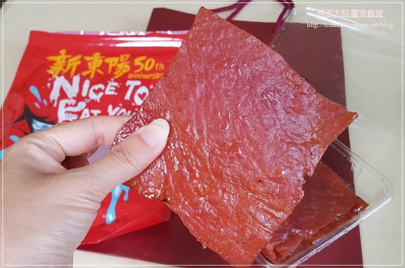 新東陽美味肉乾50週年限量大嘴包 07.jpg