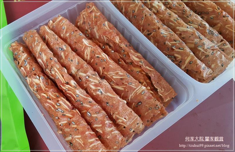新東陽美味肉乾50週年限量大嘴包 16.jpg
