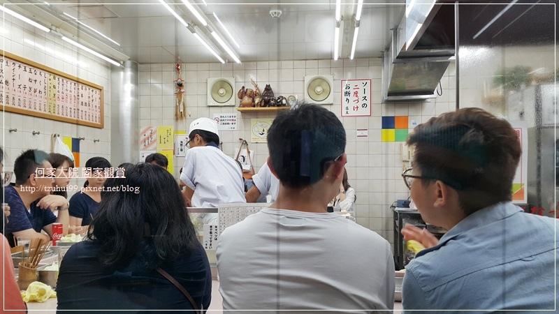大阪八重勝串炸專門店近天王寺動物園新世界通天閣 04.jpg