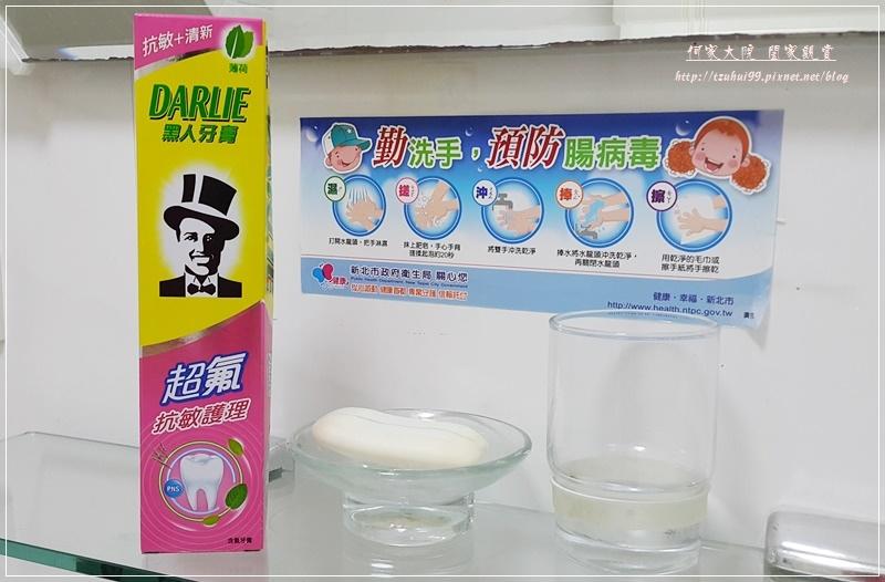 黑人超氟抗敏護理牙膏 01.jpg