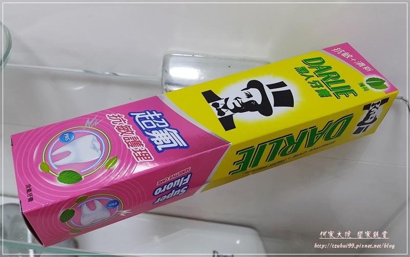 黑人超氟抗敏護理牙膏 02.jpg