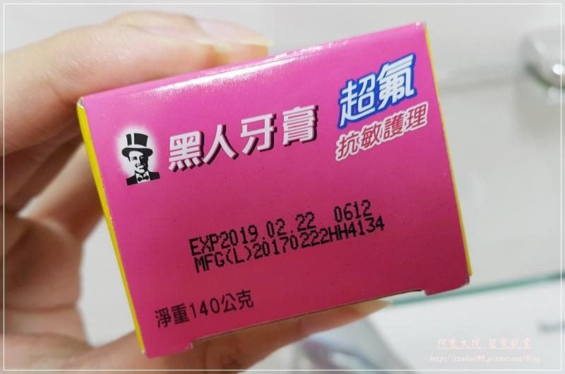 黑人超氟抗敏護理牙膏 06.jpg
