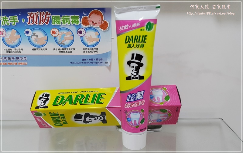 黑人超氟抗敏護理牙膏 07.jpg