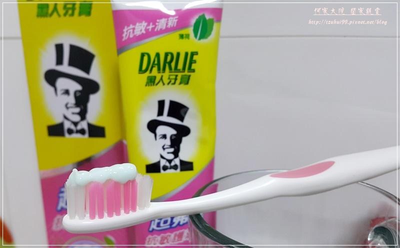 黑人超氟抗敏護理牙膏 11.jpg