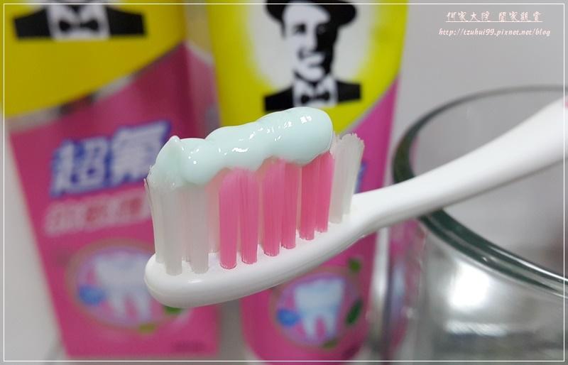 黑人超氟抗敏護理牙膏 12.jpg