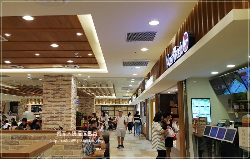 鮮芋仙MeetFresh(林口三井店) 02.jpg