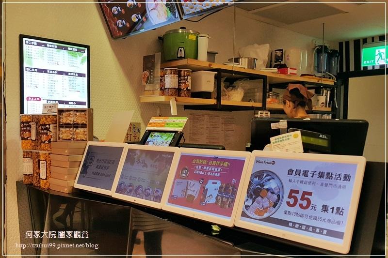 鮮芋仙MeetFresh(林口三井店) 06.jpg