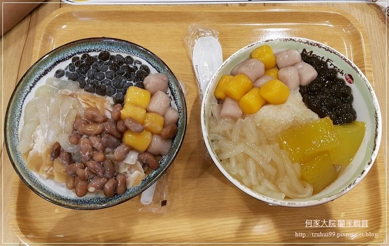 鮮芋仙MeetFresh(林口三井店) 10.jpg