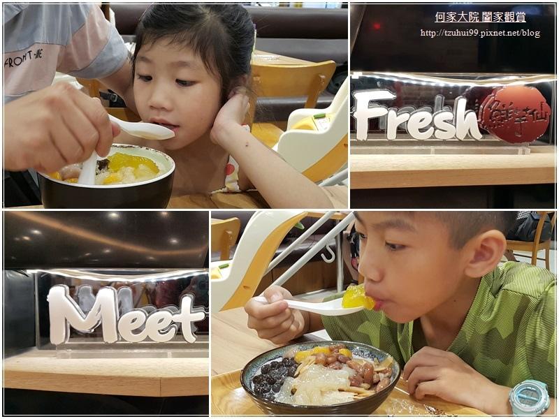 鮮芋仙MeetFresh(林口三井店) 19.jpg