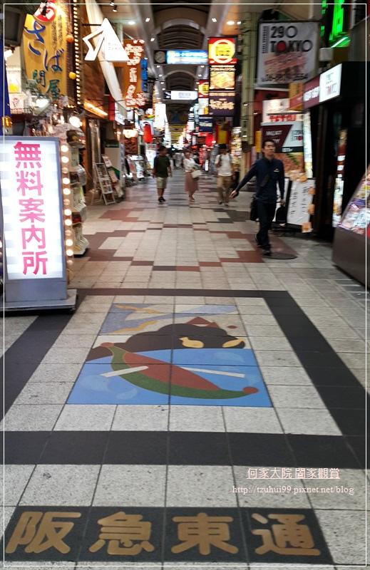 日本必吃美食拉麵一蘭拉麵(大阪梅田阪急東通店 01.jpg