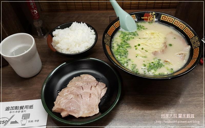 日本必吃美食拉麵一蘭拉麵(大阪梅田阪急東通店 10.jpg