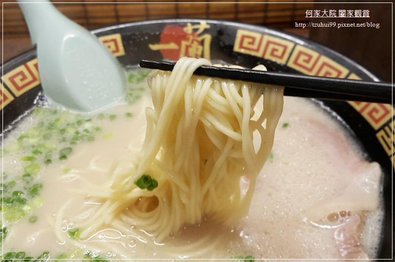 日本必吃美食拉麵一蘭拉麵(大阪梅田阪急東通店 12.jpg