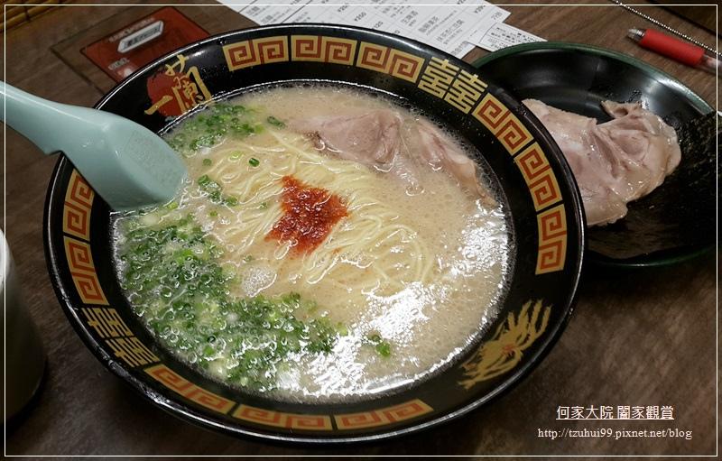 日本必吃美食拉麵一蘭拉麵(大阪梅田阪急東通店 14.jpg