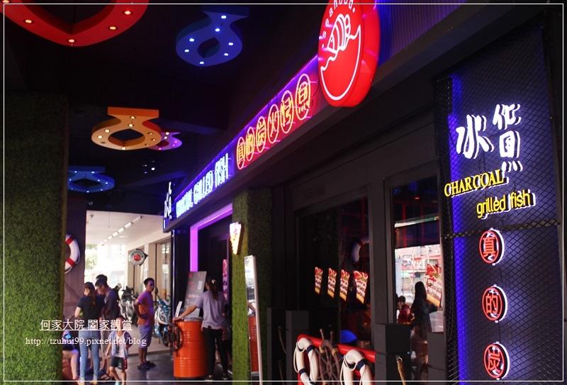 水貨炭火烤魚(中和店) 01.JPG