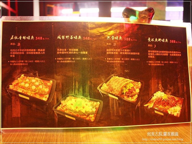 水貨炭火烤魚(中和店) 12.JPG