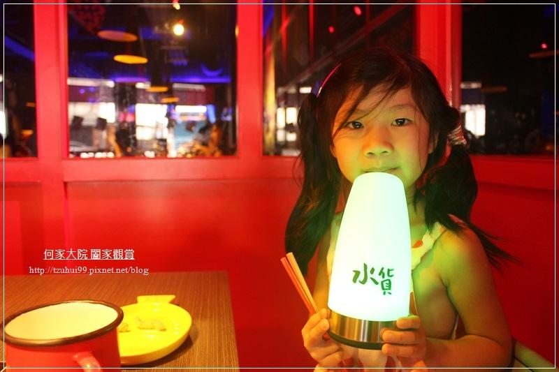 水貨炭火烤魚(中和店) 15.JPG