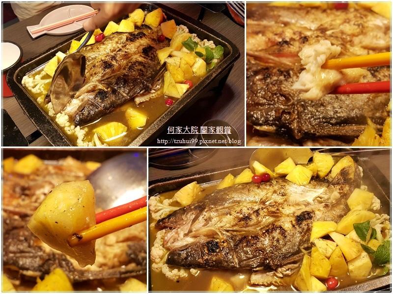 水貨炭火烤魚(中和店) 25.jpg