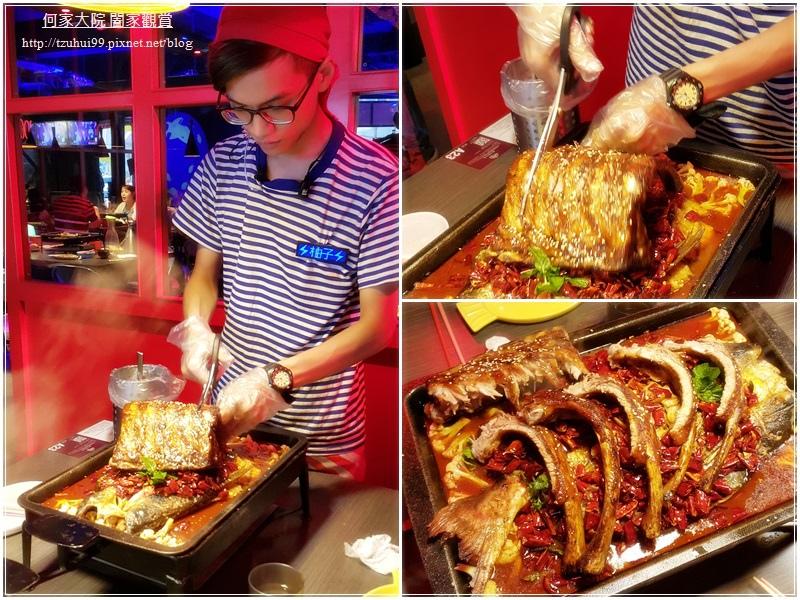 水貨炭火烤魚(中和店) 29.jpg