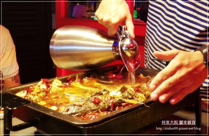 水貨炭火烤魚(中和店) 37.jpg