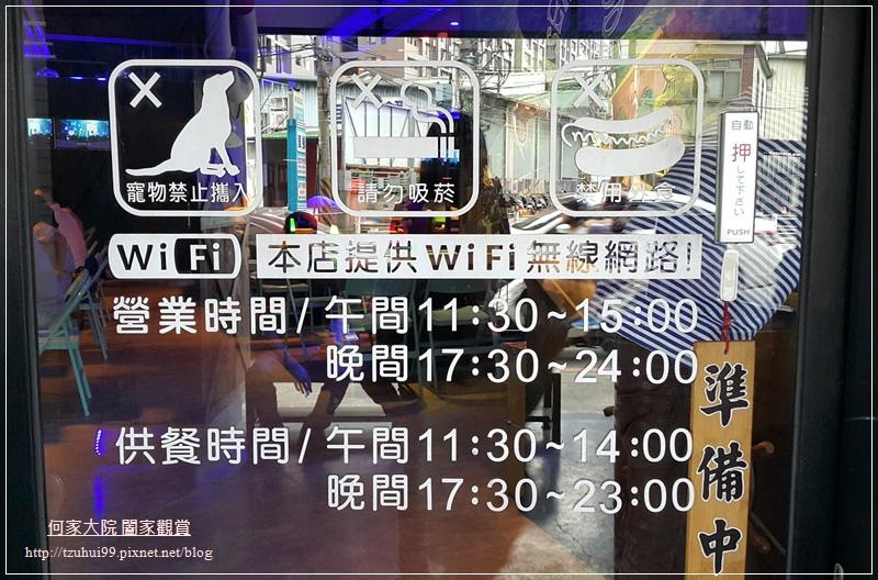 水貨炭火烤魚(中和店) 42.jpg