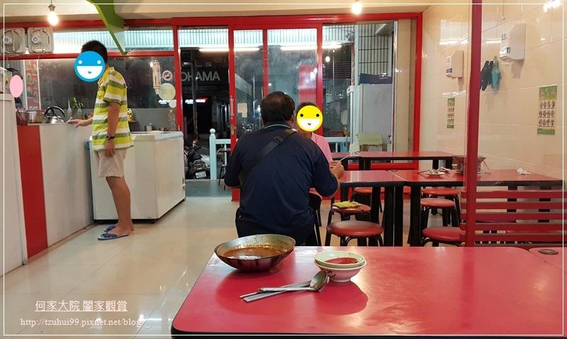 林口小火鍋國民火鍋-呷鍋 04.jpg