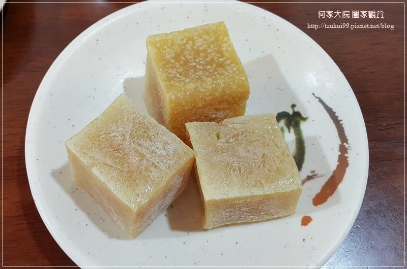 林口小火鍋國民火鍋-呷鍋 13.jpg
