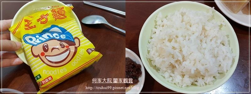 林口小火鍋國民火鍋-呷鍋 14.jpg