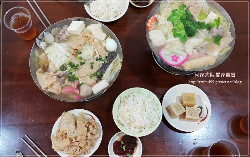 林口小火鍋國民火鍋-呷鍋 16.jpg