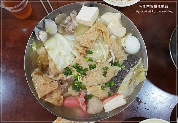林口小火鍋國民火鍋-呷鍋 17.jpg