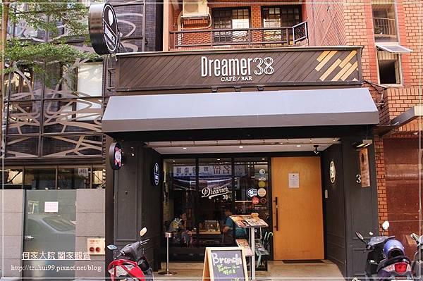 Dreamer 38 02.JPG