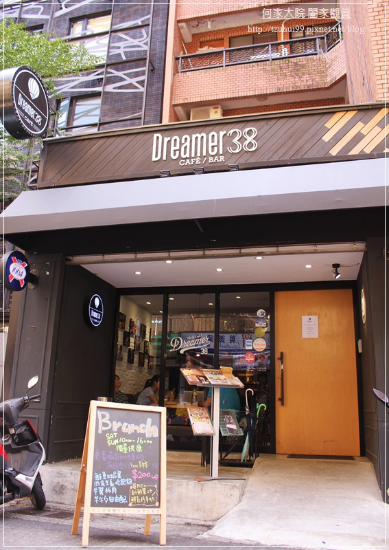 Dreamer 38 03.JPG