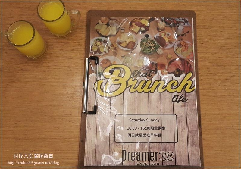 Dreamer 38 07.JPG