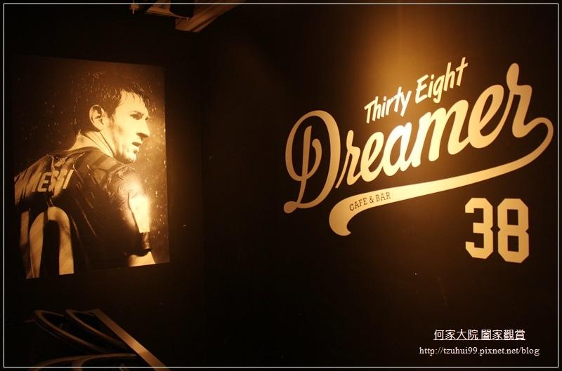 Dreamer 38 19.JPG