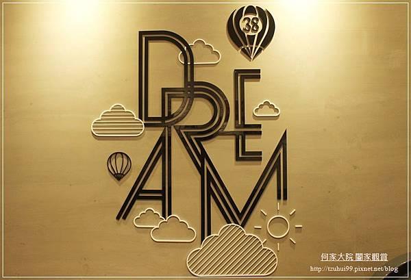 Dreamer 38 23.JPG