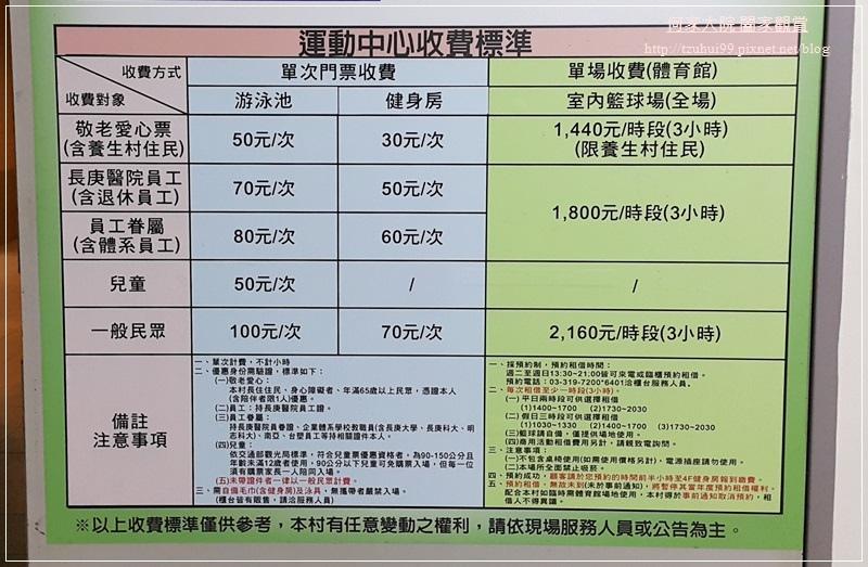 林口桃園龜山長庚養生村運動中心游泳池 06.jpg