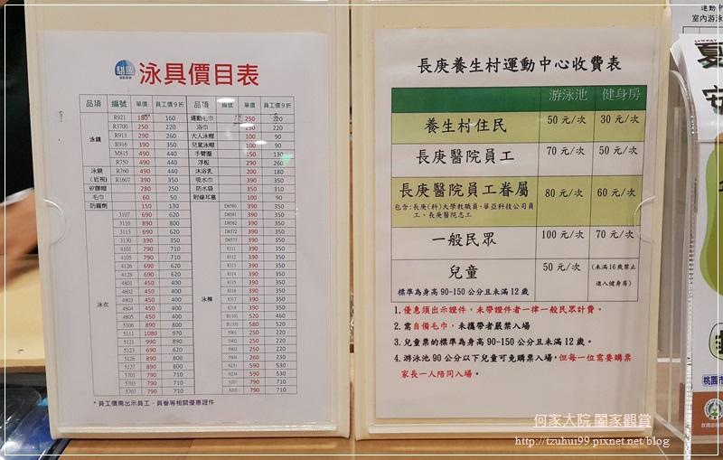 林口桃園龜山長庚養生村運動中心游泳池 12.jpg