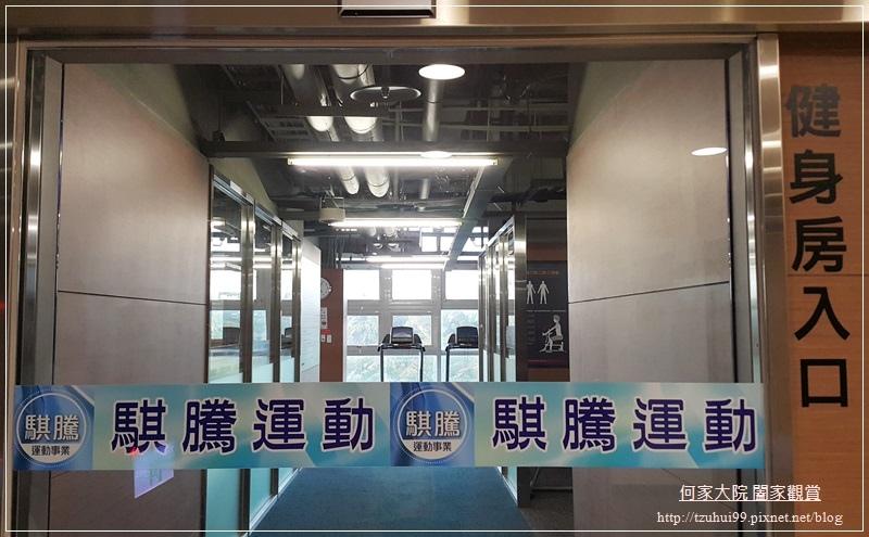 林口桃園龜山長庚養生村運動中心游泳池 34.jpg