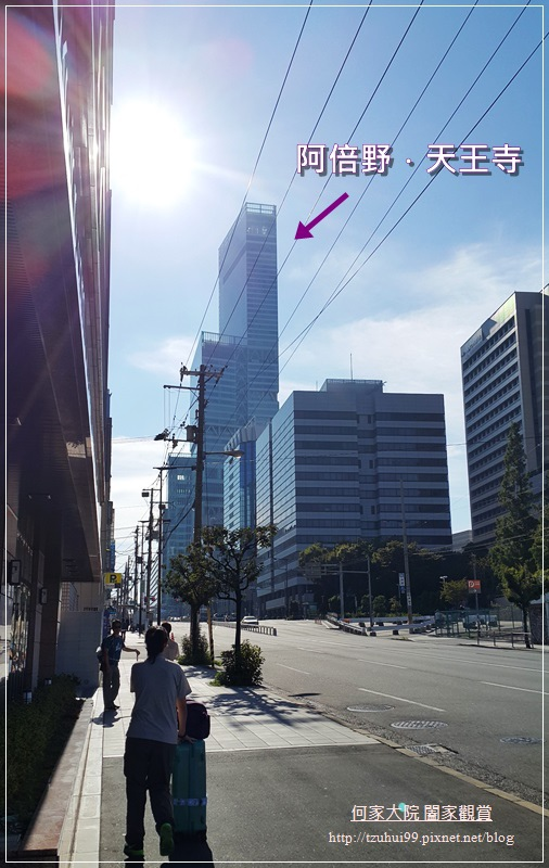 日本大阪親子住宿推薦-東橫Toyoko Inn天王寺 03.jpg