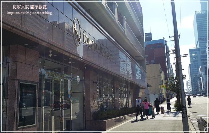 日本大阪親子住宿推薦-東橫Toyoko Inn天王寺 02.jpg