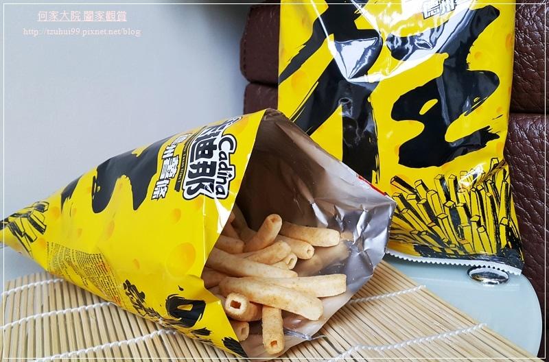 卡迪那德州薯條狂起司口味9474就是狂 09.jpg