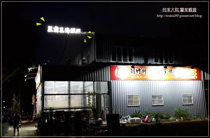 林口蒸霸王蒸氣海鮮塔 01.jpg