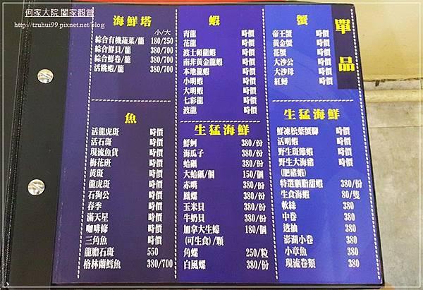 林口蒸霸王蒸氣海鮮塔 12-1.jpg