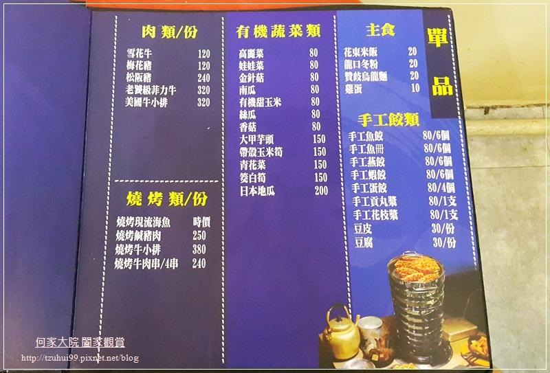 林口蒸霸王蒸氣海鮮塔 12-2.jpg