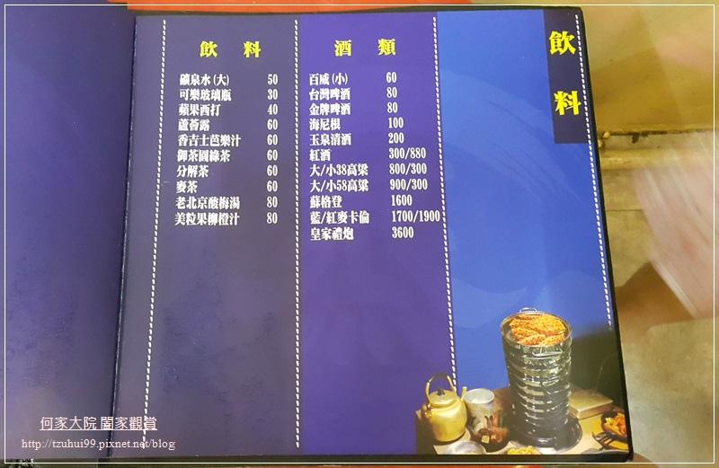 林口蒸霸王蒸氣海鮮塔 12-3.jpg