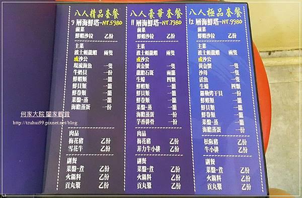 林口蒸霸王蒸氣海鮮塔 12-7.jpg