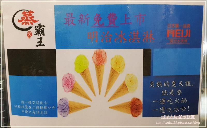 林口蒸霸王蒸氣海鮮塔 15.jpg