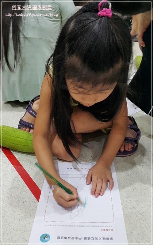 林口家樂福食育說故事免費活動(彩虹媽媽講故事) 06.jpg