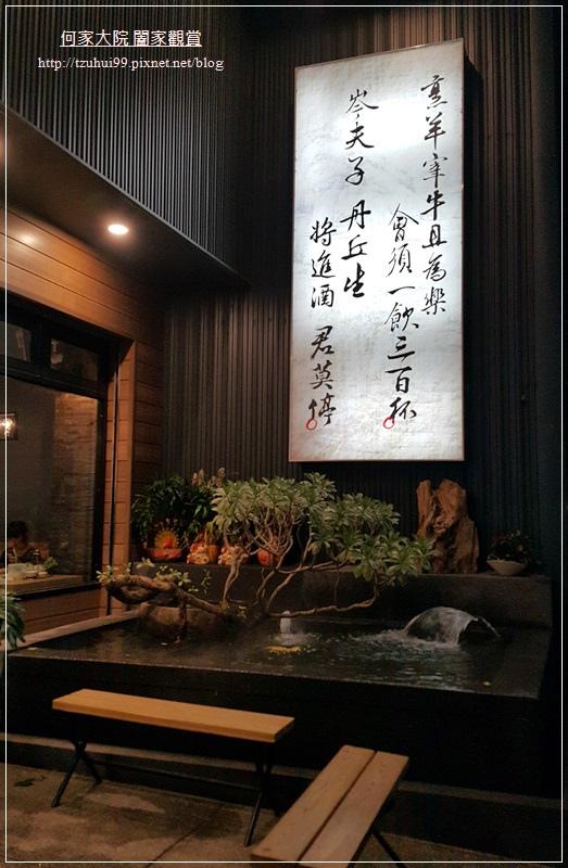 林口銅TONG麻辣精緻鍋物(麻辣火鍋) 02.jpg