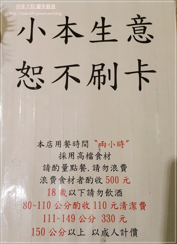 林口銅TONG麻辣精緻鍋物(麻辣火鍋) 06.jpg