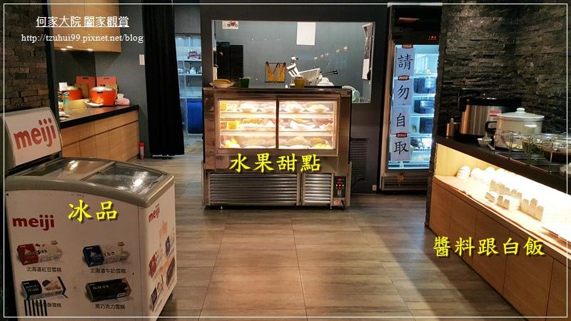 林口銅TONG麻辣精緻鍋物(麻辣火鍋) 13.jpg